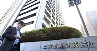 Thumb_2211-52276-mitsui-co-devient-le-2e-trader-japonais-dans-le-secteur-agro-industriel-africain-via-un-investissement-de-265-millions_m