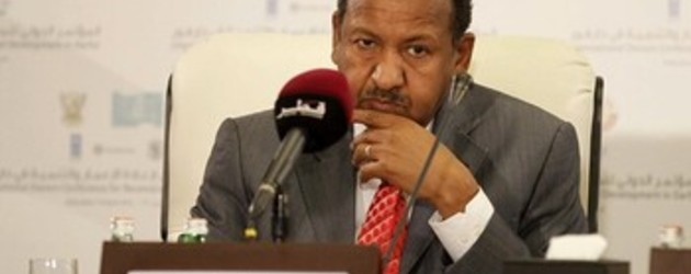 Ismail vows to punish Sudan's investment ministry staff accepting bribes