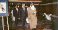 Thumb_ara_with_bahrainpm_july12