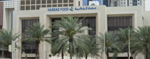 Qatar's Hassad Food eyes Brazilian sugar, poultry assets